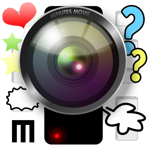 Minutes Movie(ミニッツムービー)